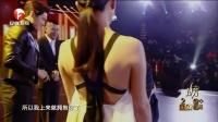 国剧匠人精神 郑晓龙 35