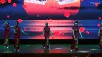 江阴健身操舞协会2016年会芙蓉花艺术团《花好月圆》