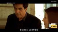 有部电影:这部电影揭秘演艺圈潜规则51_高清