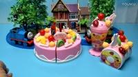 托马斯小火车过生日 水果蛋糕切切乐 过家家小游戏