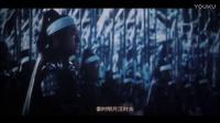 《长城》最喜欢的片段