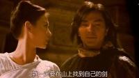 粤语电影蜀山传奥特