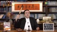 大唐雷音寺跨年直播老梁第二段 中国神话体系_超清版