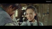 《大话西游3》(三)