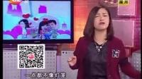 20161230粤夜粤娱乐