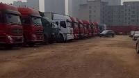 鸿东达汽运有限公司——低价出售各种品牌二手货车