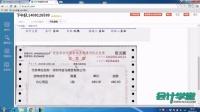广州会计做账培训_新手会计做账光盘_税务会计做账