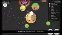 【闪耀星空】球球大作战EP17金钻段 (2)