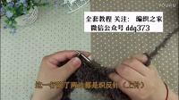 手工编织披肩图案d织毛线教程(49)d钩针编织披肩花样
