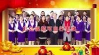 AE模板2017年鸡年春节公司拜年年会祝福视频模板素材
