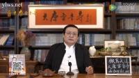 大唐雷音寺跨年直播老梁第二段:中国神话体系之混鲲祖师系_超清版