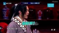 《武林外传》续集首播 宋小宝乱入遭群殴 160205 王牌对王牌1 手机珍藏