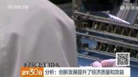 深圳市地方级收入首次突破3000亿元