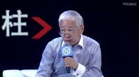 2016雪球嘉年华:金融行业的投资价值探讨