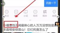 手机QQ浏览器截图工具详细介绍