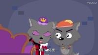 喜羊羊与灰太狼之羊羊小侦探 08 女王的推理