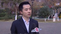 """温州市物业企业""""好管家""""电视系列片报道11"""