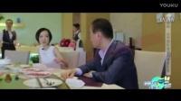 王健林  《会见鲁豫讲诉万达城的商业模式》