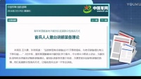 中国093A核潜艇潜艇勇闯远海 美军紧急跟踪公布视频