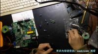 乐华液晶电视机不开机故障维修