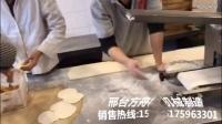 香港仿手工饺子皮机总代直销 -仿手工饺子皮机N04VR