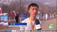 国际越野跑-体育新闻