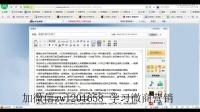 微商加粉128招:微商怎么找客源(5)