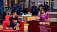 金星秀美女直播热舞21-12-251金星秀超级搞笑