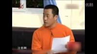 刘小光爆笑小品,赵四太有才了1 恶搞美女视频
