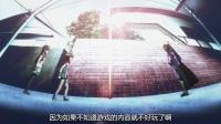 點擊觀看《双星之阴阳师 38话 鸣神町最凶之日》
