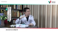 [ 用药百科 ] 氨溴特罗可以长期服用吗?