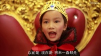 《白雪公主》贵港 精彩片段