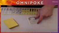 Lurantis Vileplume Deck analysis (Sun and Moon) - Pokemon Trading Card Game