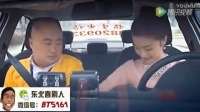 搞笑视频《美女学车》傻缺集锦