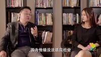 心电影来了 第三期《摆渡人》:梁朝伟,我来教你渡人渡己