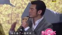 20170102粤夜粤娱乐
