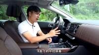 优雅与科技并存 陈驰试驾东风雪铁龙c6 1hp0 汽车资讯 新车评网