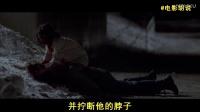 小正太与萝莉吸血鬼 儿童版暮光之城《血色入侵》