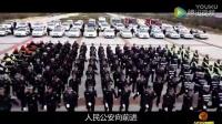 人民公安向前进(新版人民警察之歌)