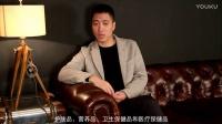 王俊专访:独角兽新星碳云智能欲为8亿微信用户打造数字化生命管理工具