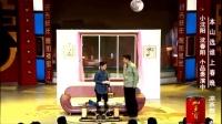 小沈阳夫妻俩演的这个小品,逗翻赵本山,逗坏了全场观众1 搞笑体育