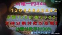 爱心靓号有限公司电子相册(5.7)