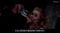 几分钟看完恐怖片《坠入地狱》吉普赛老巫婆的绝命诅咒