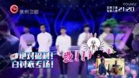 国剧盛典2017完整版安徽卫视2016歌曲《私奔到月球》赵丽颖 张继科 跨年晚会