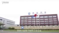 杭州民生医药公司