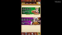幻光解说火影忍者-忍者大师游戏体验。