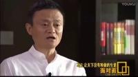 马云:中国未来最好的生意