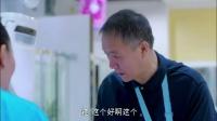 孙老倔的幸福-洗之朗宣传片