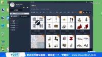 数联云设计模型客户端安装方法和使用技巧视频教程