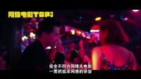 《侠盗一号》:甄子丹、姜文是你走进影院的理由吗?